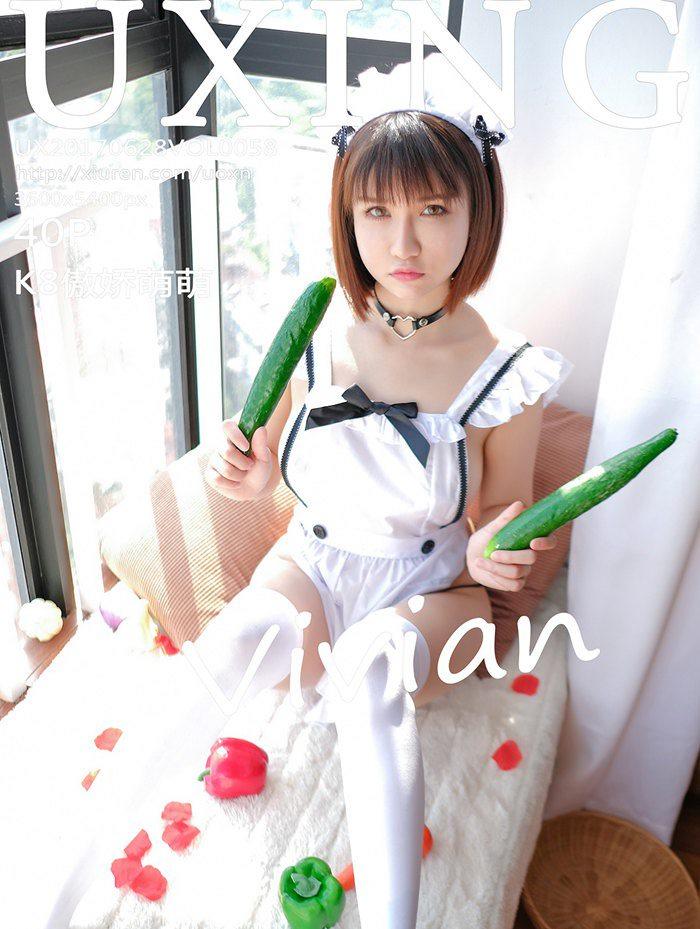 [UXING优星馆] 2017.06.28 VOL.058 K8傲娇萌萌Vivian [34+1P/79M]